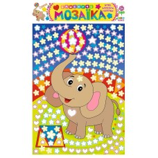 Блискуча мозаїка - Слоненя