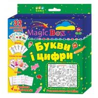 Magic box - Букви і цифри