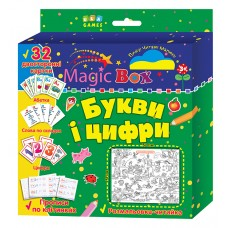 Magic box - Букви і цифри