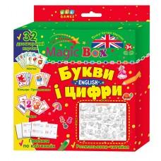 Magic box — Букви і цифри. English